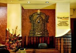 Hotel Kings Kastle - Mysore - Front desk