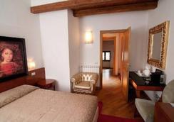 St. Peter' Six Rooms & Suites - Rome - Bedroom
