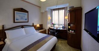 Charterhouse Causeway Bay - Hong Kong - Bedroom