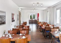 Days Inn Leipzig City Centre - Leipzig - Restaurant
