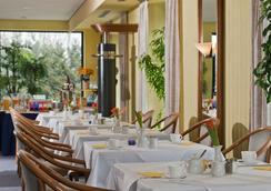 Days Inn Leipzig Messe - Leipzig - Restaurant