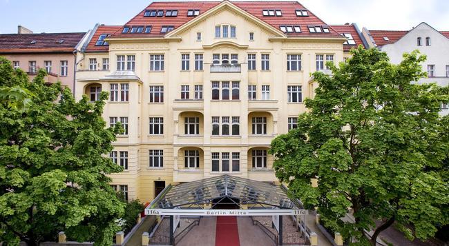 City Hotel Berlin Mitte - Berlin - Building