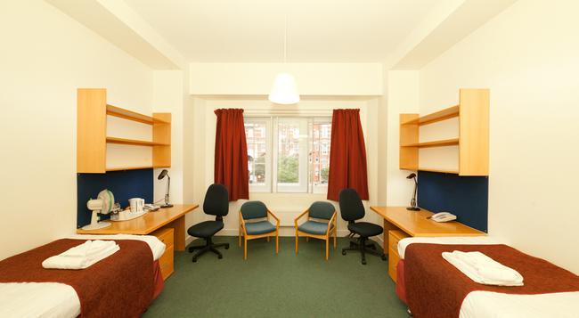 Beit Hall - London - Bedroom