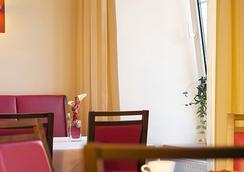 Hotel Goldener Brunnen - Klagenfurt - Restaurant