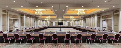 The Venetian Resort-Hotel-Casino - Las Vegas - Meeting room