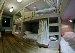 12:12 Hostels - Bogotá - Bedroom