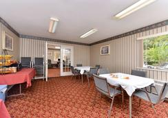 Americas Best Value Inn & Suites-Houston/NW Brookhollow - Houston - Restaurant