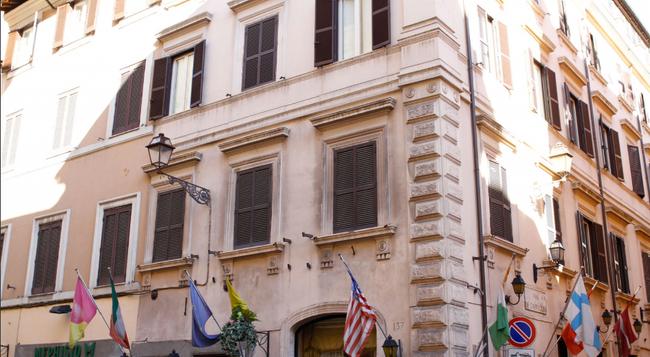 Hotel Sistina - Rome - Building