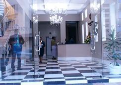 The Clarion Hotel - Nairobi - Lobby