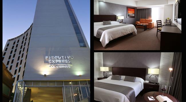 Hotel Ejecutivo Express - Guadalajara - Building