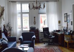 Hotel-Pension Ingeborg - Berlin - Lobby