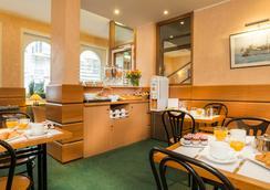Hotel Lyon Bastille - Paris - Restaurant