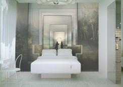 Hôtel Tuileries Paris - Paris - Bedroom