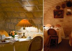 Hotel le Saint Gregoire - Paris - Restaurant
