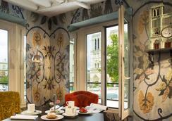 Hotel le Notre Dame - Paris - Restaurant