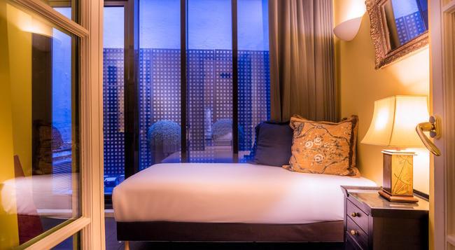 Hotel le Lavoisier - Paris - Bedroom