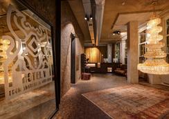 Hotel V Nesplein - Amsterdam - Lobby