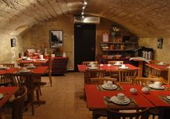 Hôtel Villa Lafayette Paris IX - Paris - Restaurant