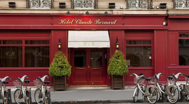 Hotel Claude Bernard Saint Germain - Paris - Building