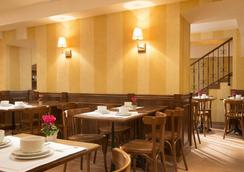 Central Hotel Paris - Paris - Restaurant