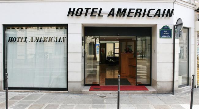 Hotel Americain - Paris - Building