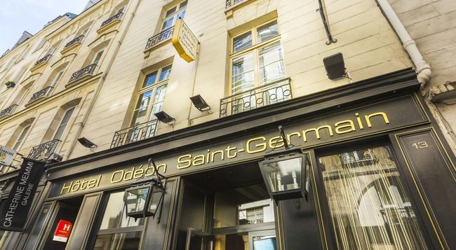 Odeon Saint Germain - Paris - Building