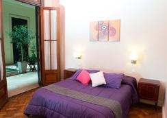 Milhouse Hostel Avenue - Buenos Aires - Bedroom