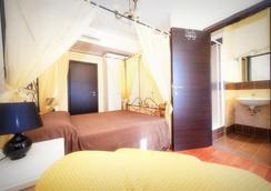 B&B Brilli - Rome - Bedroom