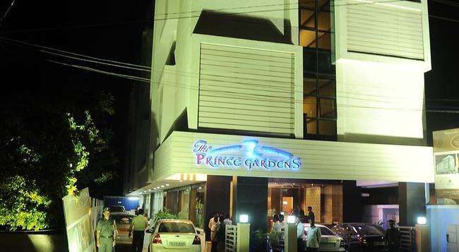 Hotel Prince Garden - Coimbatore - Building