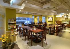 Casa Deluxe - Hong Kong - Restaurant