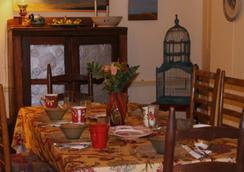 The 1720 House - Vineyard Haven - Dining room