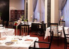 Hotel Hankyu International - Osaka - Restaurant