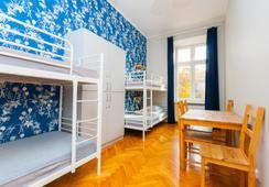 Hostel Atlantis - Krakow - Bedroom