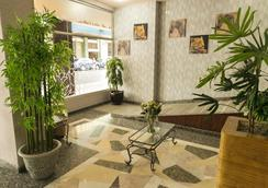 Hotel Del Centro - Guayaquil - Lounge