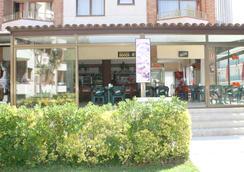 Aparthotel Las Mariposas - Lloret de Mar - Bar