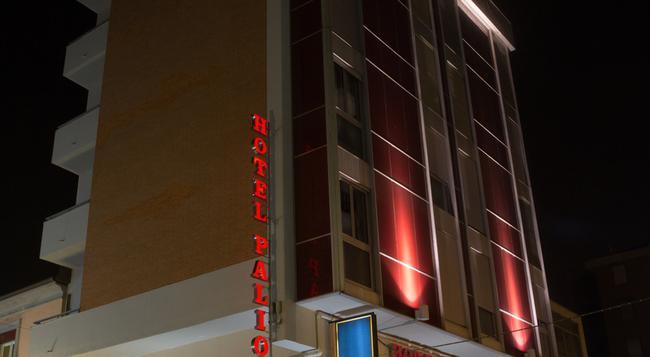 Hotel Palio - Asti - Building