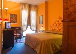 Hotel Palio Asti - Asti - Bedroom