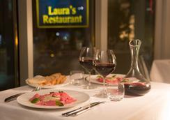Hotel Palio Asti - Asti - Restaurant
