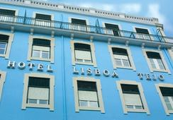 Hotel Lisboa Tejo - Lisbon - Building