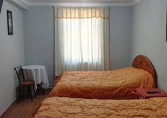 Residencial Panorama - Cusco - Bedroom