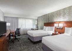 Courtyard by Marriott Mobile - Mobile - Bedroom