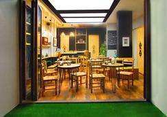 Stay Inn Taksim Hostel - Istanbul - Restaurant