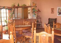 Hosteria Koonek - El Chaltén - Restaurant