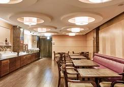 Hsuanmei Boutique - Taipei - Restaurant