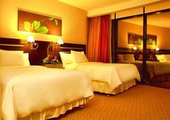 Hotel Plaza Meru - Puerto Ordaz - Bedroom