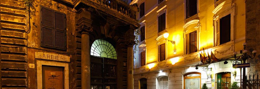 Hotel Portoghesi - Rome - Building