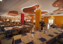 Blu Hotel Morisco Village - Arzachena - Restaurant