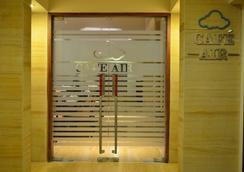 The Cloud Hotel - Ahmedabad - Restaurant