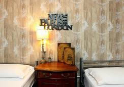 The Hipstel - Barcelona - Bedroom
