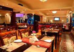 Fortune Karama Hotel - Dubai - Restaurant